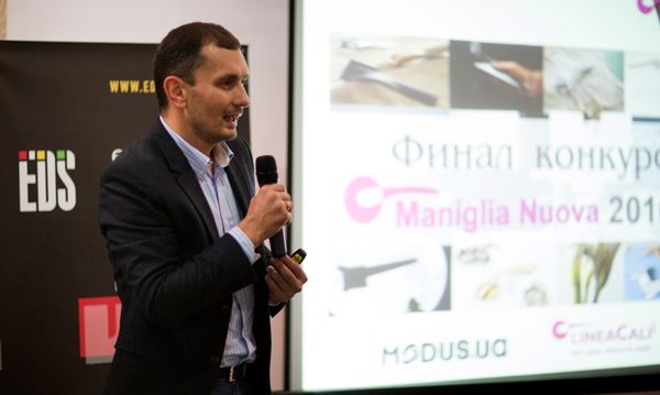 Победителями конкурса Maniglia Nuova 2016 стали…