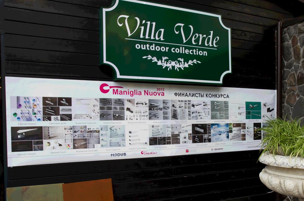 Оглашение победителей в конкурсе Maniglia Nuova 2015