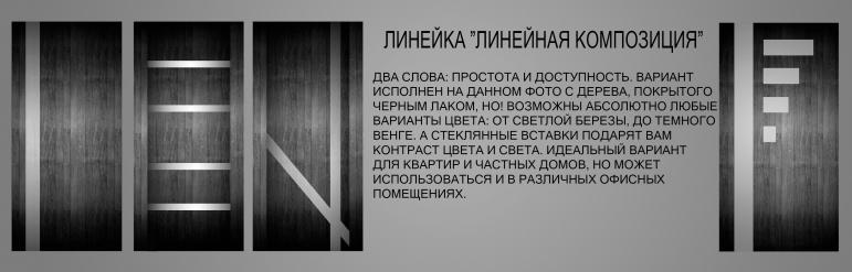 Александр Рехлицкий