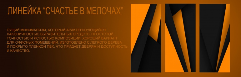 Александр Рехлицкий №4 Счастье в мелочах