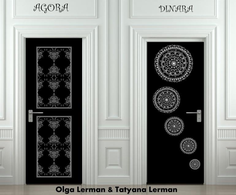 Ольга Лерман и Татьяна Лерман №2