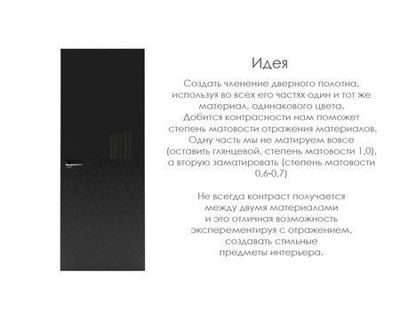 Дмитрий Коваль №3