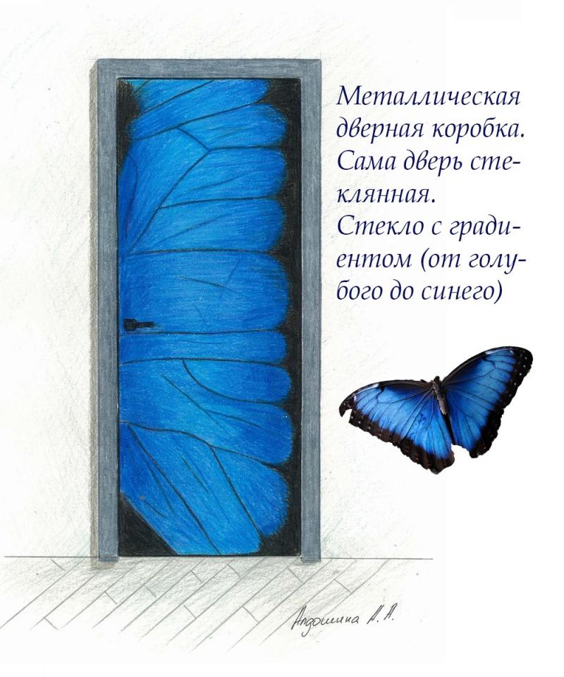 Анастасия Алдошина №1