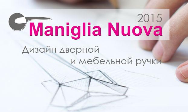 конкурс для дизайнеров